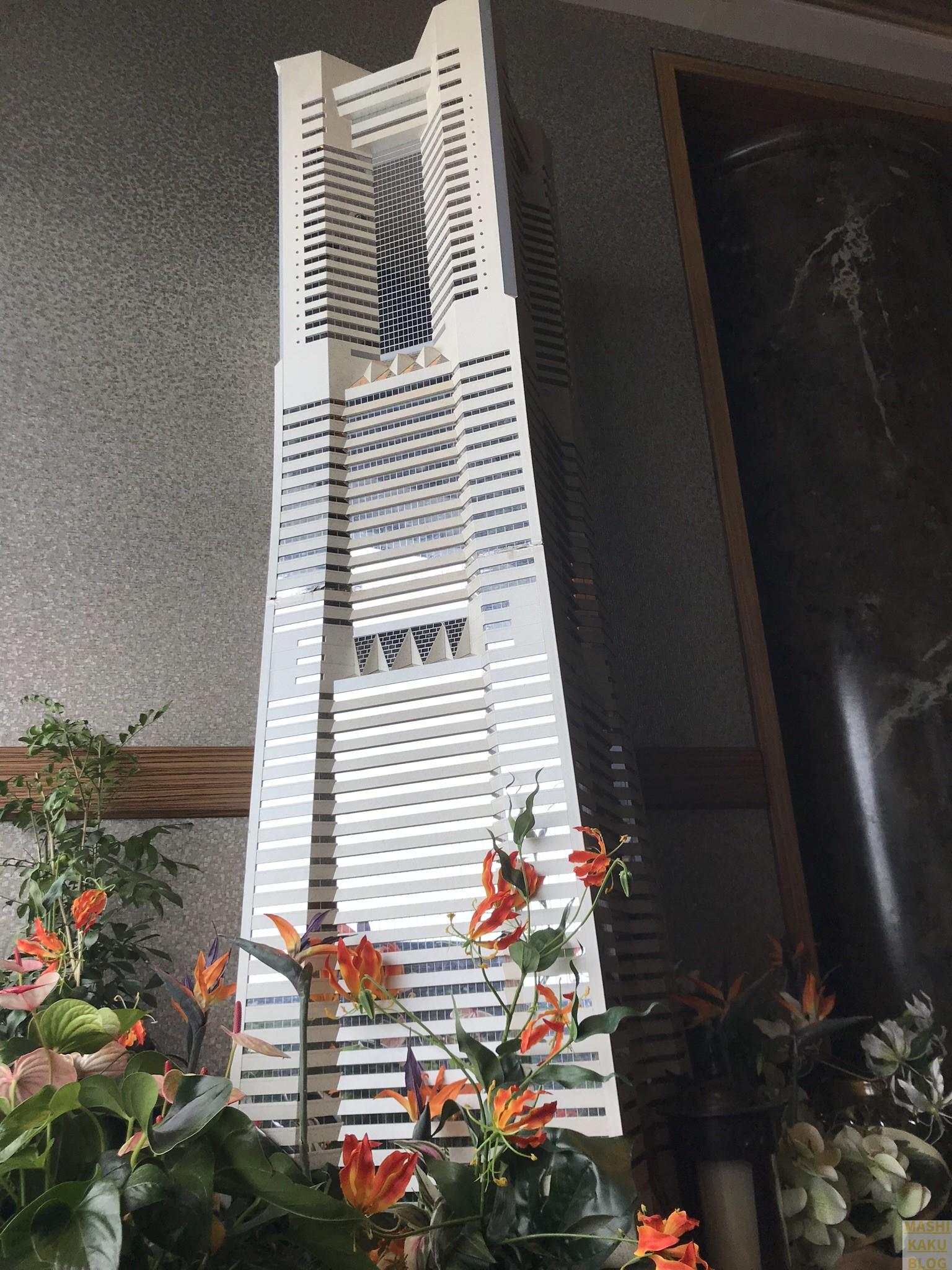 横浜ロイヤルパークホテル サムネイル